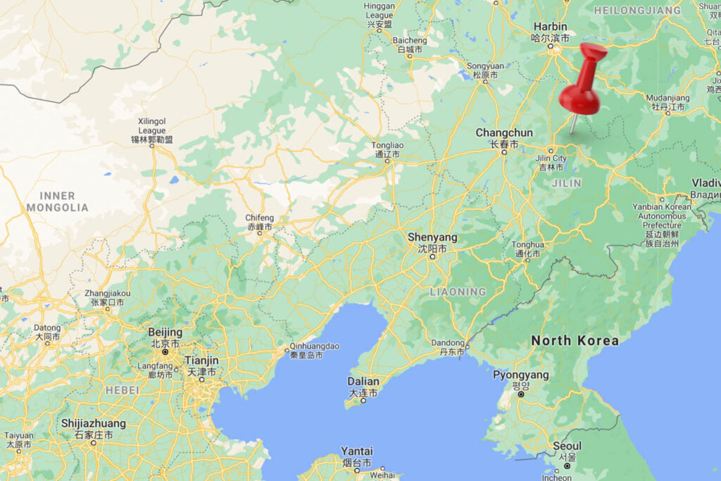 Ad Astra Rare and Dying Languages - Manchu