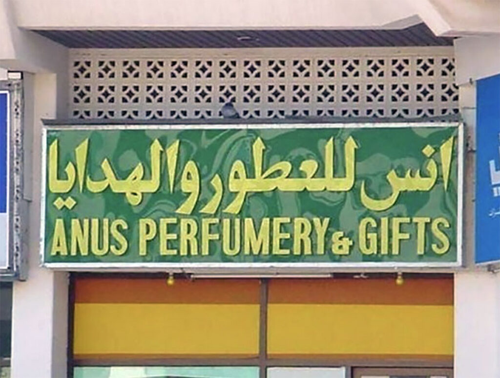 Reddit Funny Mistranslations 2 Perfumery and Gifts