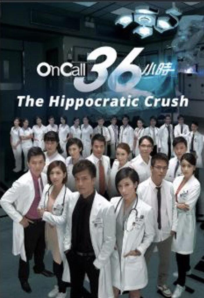 Reddit Funny Mistranslations 4 The Hippocratic Crush