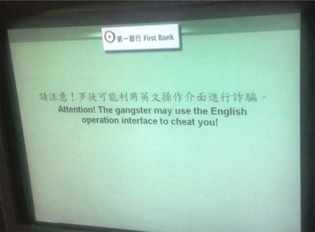 Reddit Funny Mistranslations 7 Gangster ATM