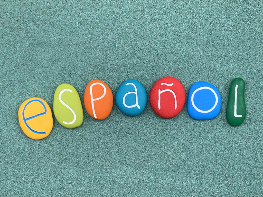 The word espanol made with stone art for ad astra